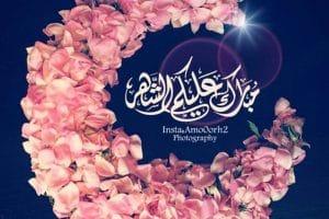 مواقيت الإفطار شهر رمضان مصر 2017