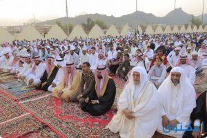 موعد صلاة عيد الاضحي 1439 بالسعودية
