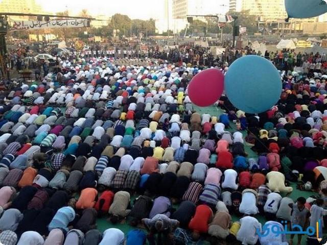 موعد صلاة عيد الفطر