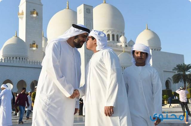 موعد عيد الفطر في الإمارات