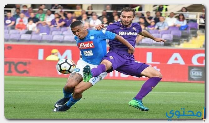 مباراة نابولي وفيورنتينا