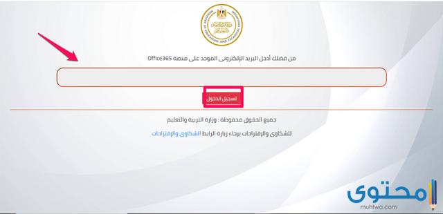 الاستعلام عن نتيجة الدبلومات الفنية موقع وزارة التعليم