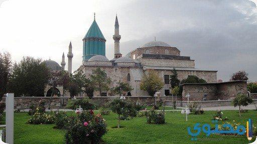 متحف مولانا جلال الدين الرومي