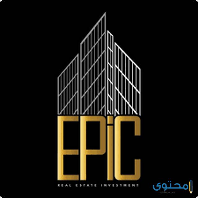 ايبك مول العاصمة الإدارية Epic Complex 2021 - موقع محتوى