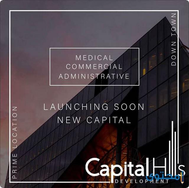 مول بوينت 9 العاصمة الإدارية point 9 mall 2021 5