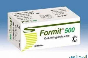 أفضل الأدوية لعلاج مرضى السكر والسمنة