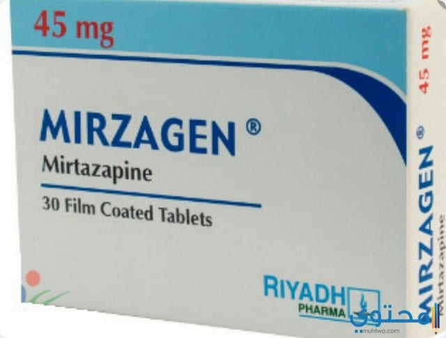 الأعراض الجانبية لدواء ميرزاجن