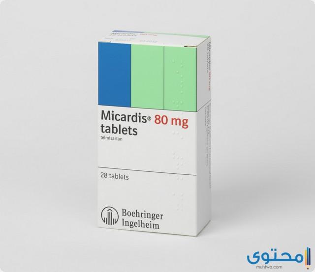 الآثار الجانبية لدواءميكارديس