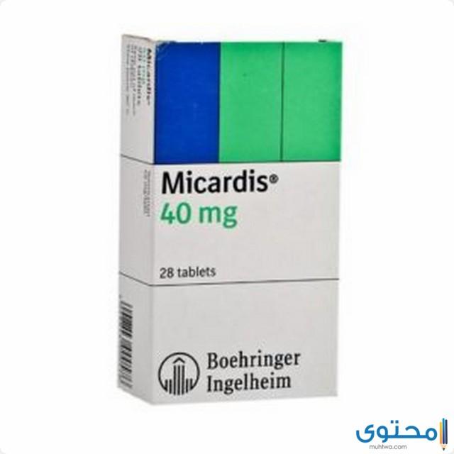 دواعي الاستعمال لدواءميكارديس