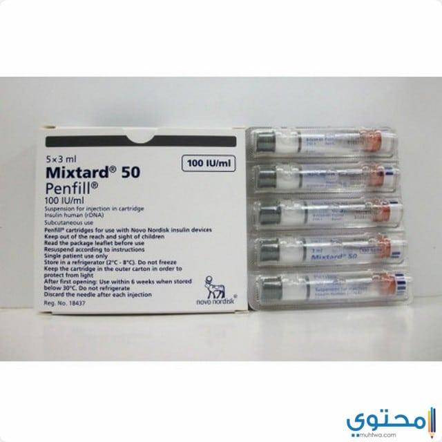 الأثار الجانبية لدواء ميكستارد