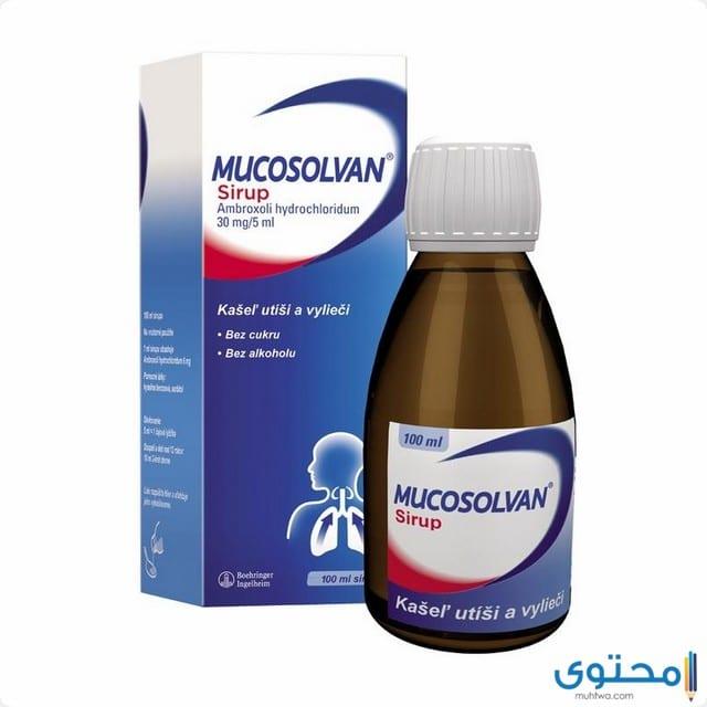 ميكوسولفان Mucosolvan لعلاج مشاكل التنفس