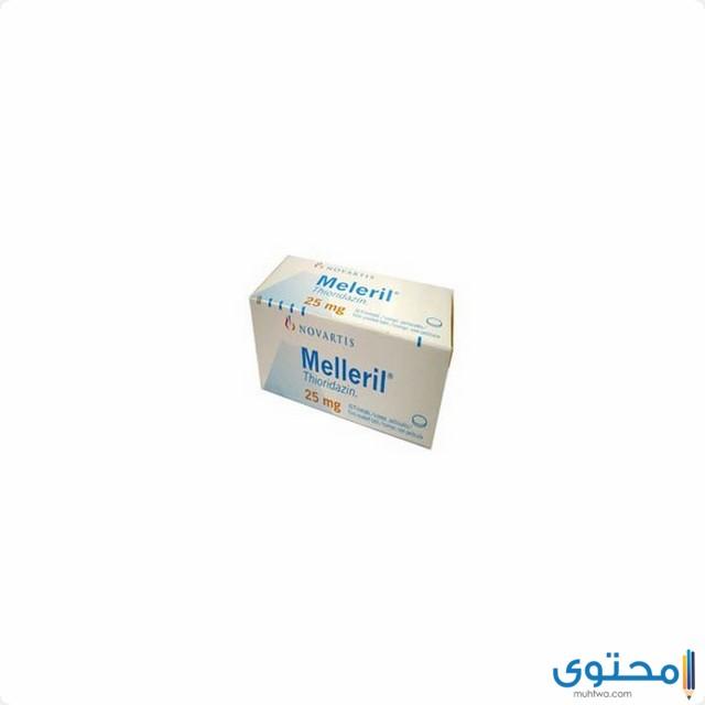 ما هي دواعي استخدام دواء ميلاريل