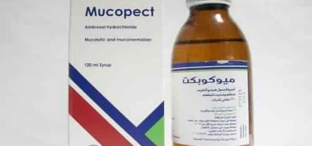 ميوكوبكت شراب لعلاج الكحة وطارد للبلغم Mucopect Syrup