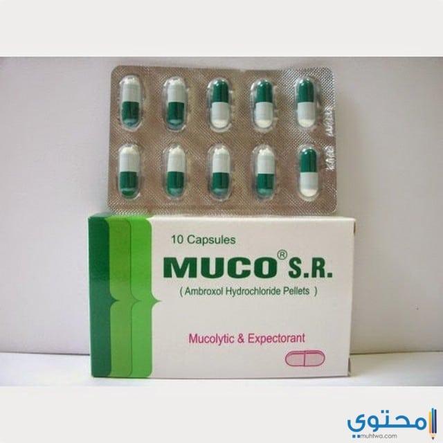 دواعي استعمال دواء ميوكو MUCO