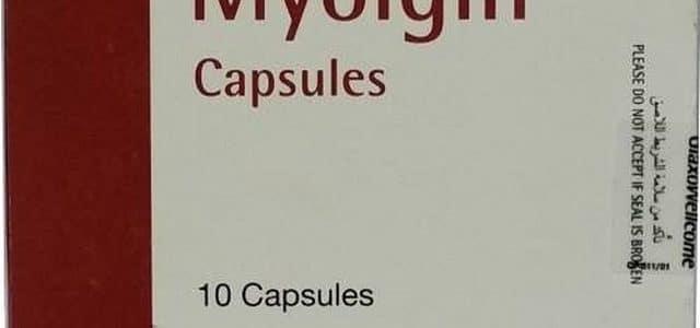 ميولجين Myolgin لإزالة التقلصات العضلية