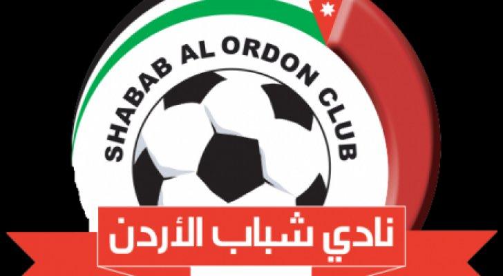 معاني شعارات أندية الدوري الأردني 3
