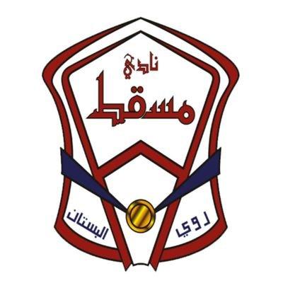 شعارات أندية الدوري العماني