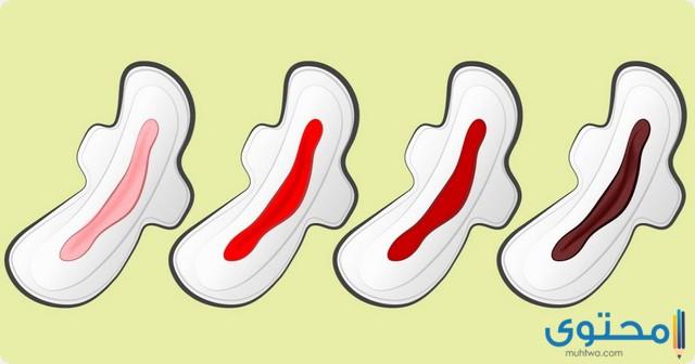 نزول دم بني بعد غياب الدورة الشهرية