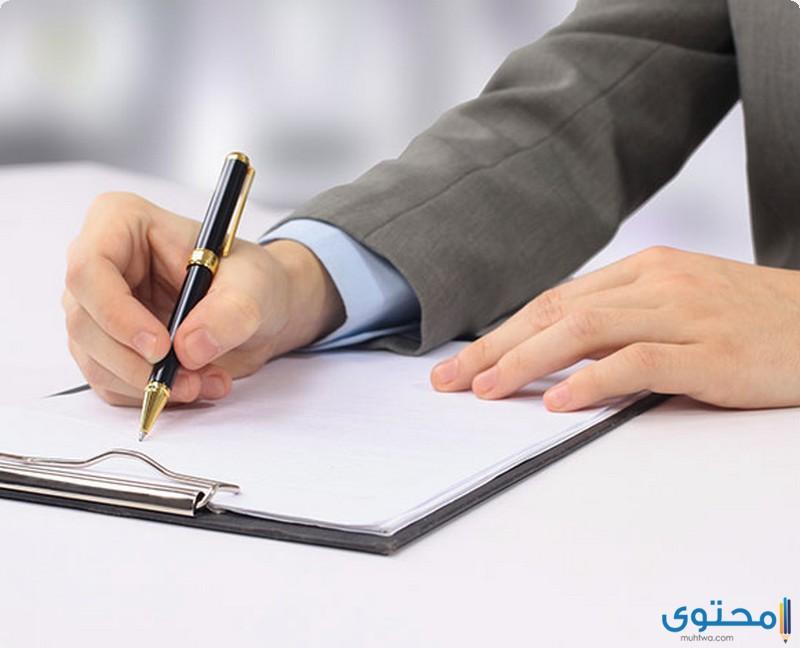 نموذج كتابة خطاب رسمي لجهة حكومية 1442 موقع محتوى