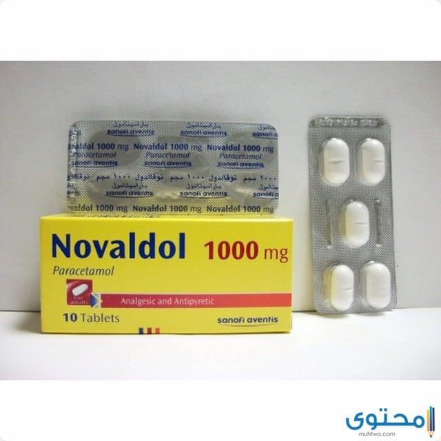 دواعي استعمال دواء باراسيتامول