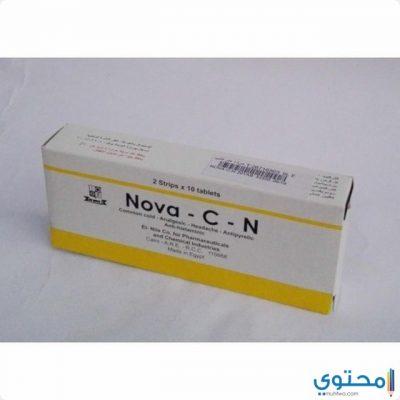 نوفا سي إن أقراص لعلاج نزلات البرد