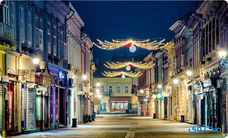 معالم وصور السياحة فى صربيا 2021 - موقع محتوى