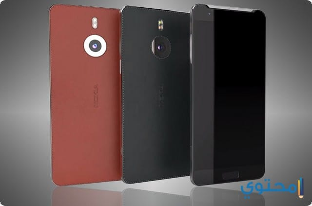 نوكيا Nokia C9
