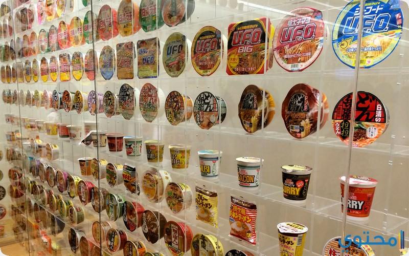 متحف النودلز