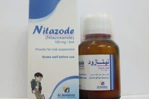 نيتازود Nitazod مطهر مقوى لعلاج الإسهال