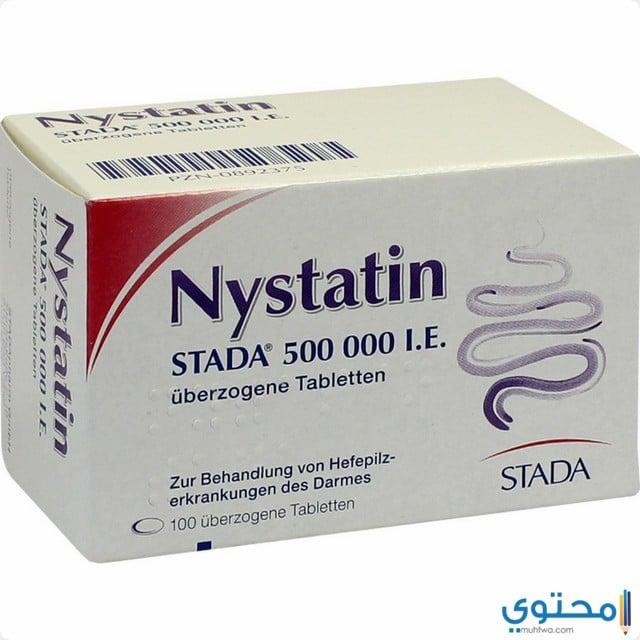 A tabletták neve prosztatitis Az XP ultrahangjelei Prosztatitis