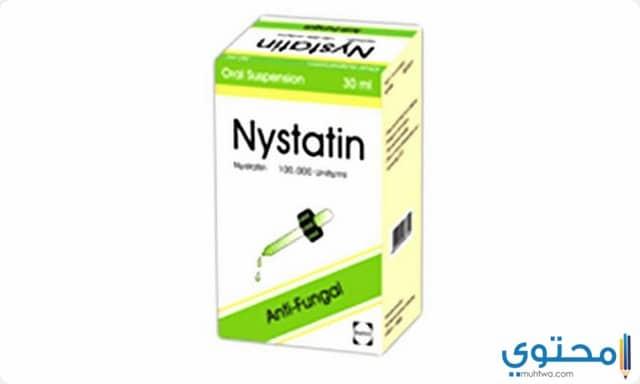 الاثار الجانبية لدواء نيستاتين