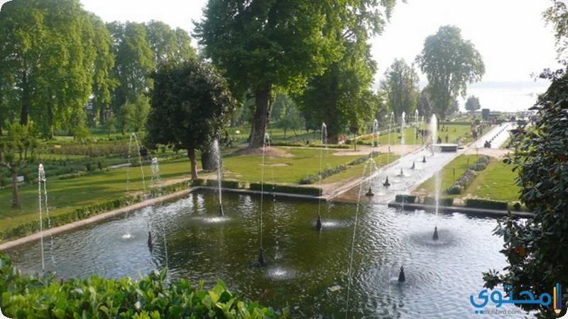 حديقة نيشات