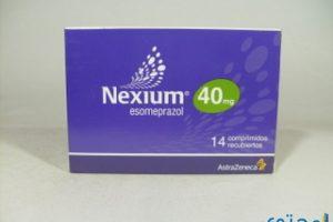نيكسيام NEXUM لعلاج قرحة المعدة