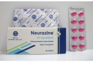 نيورازين Neurazine مضاد للذهان وإنفصام الشخصية