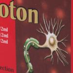 نيوروتون Neuroton مقوي للأعصاب