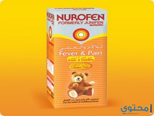 نيوروفين معلق 150 مل خافض للحرارة للأطفال موقع محتوى