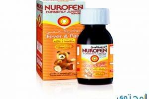 نيوروفين معلق 150 مل خافض للحرارة للأطفال