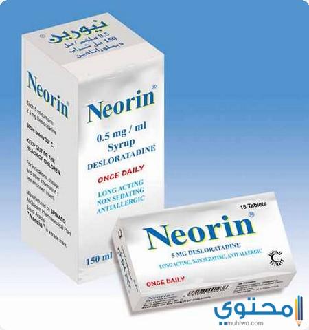الأعراض الجانبية لعلاج نيورين