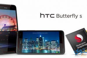 سعر ومواصفات هاتف HTC Butterfly S