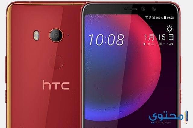هاتف HTC U11 Eyes