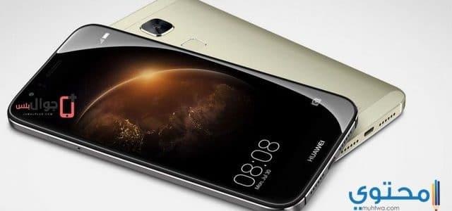 سعر ومواصفات هاتف Huawei G8
