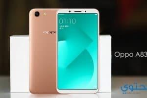 سعر ومواصفات هاتف Oppo A83