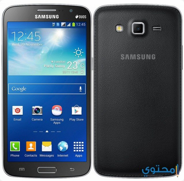 هاتف Samsung Galaxy Grand 2