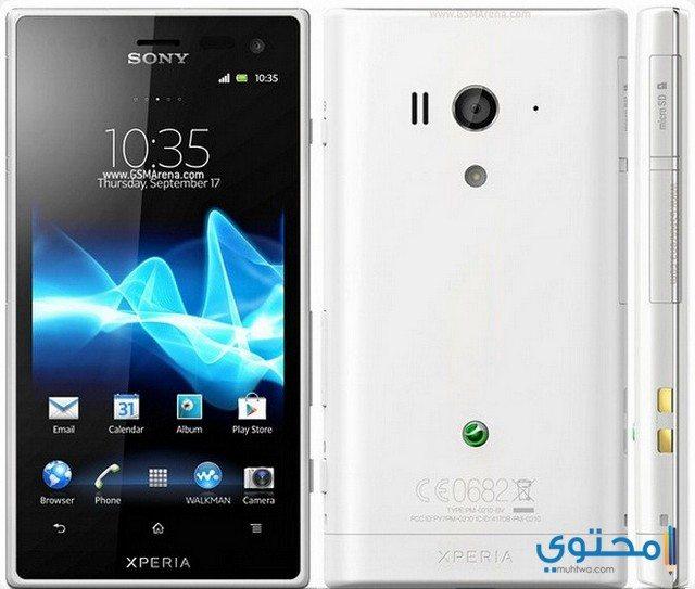 هاتفSony Xperiaacro S