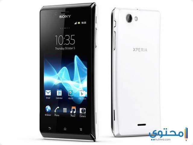 هاتف Sony Xperia