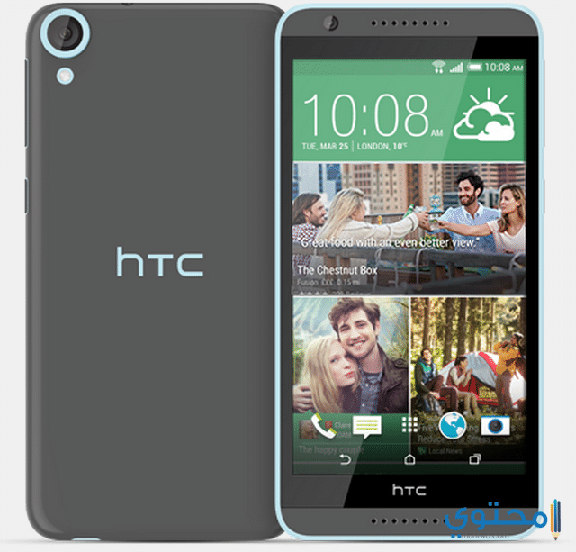 هاتف htc Desire 820