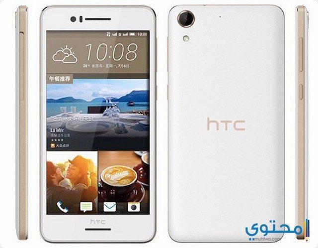 هاتف htc desire 728