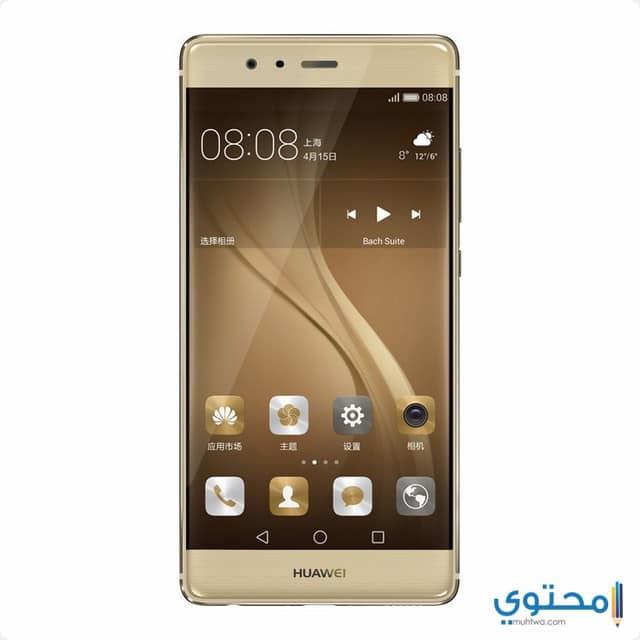 هاتف huawei p9
