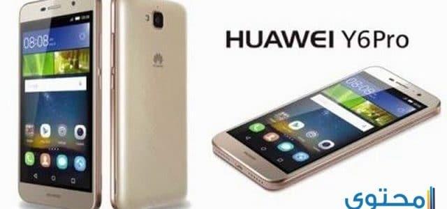 مميزات وعيوب هاتف هواوي واي 6 برو