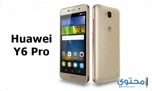 هاتف huawei y6 pro